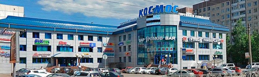 Потолки & Окна в Санкт-Петербурге