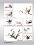 art-print-potolki-130636