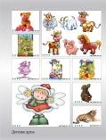 art-print-potolki-180044