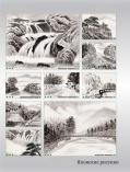art-print-potolki-210760