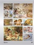 art-print-potolki-224625