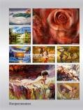art-print-potolki-257504