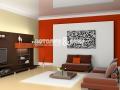 Лаковый потолок - лучшее решение для маленькой гостиной